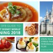 Pre-Order The DFB Guide To Walt Disney World Dining 2018