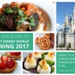 The DFB Guide To Walt Disney World Dining 2017