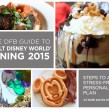 DFB Guide To Walt Disney World Dining 2015