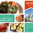NEW!!! The DFB Guide To Walt Disney World Dining 2017 Second Edition