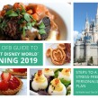 The DFB Guide To Walt Disney World Dining 2019