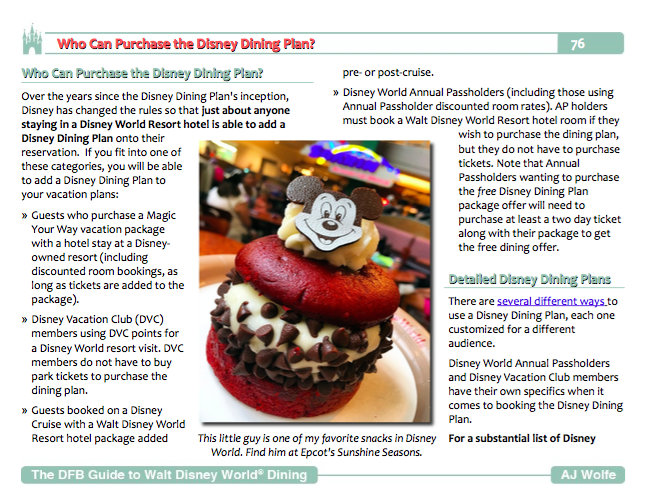 Pre Order The Dfb Guide To Walt Disney World Dining 2020